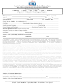 Discipline, Liability And Medical Release Form