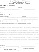 Participant Information And Waiver Form