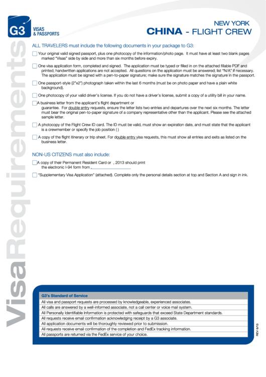 Fillable Form V.2011a - Visa Application Form Of The People