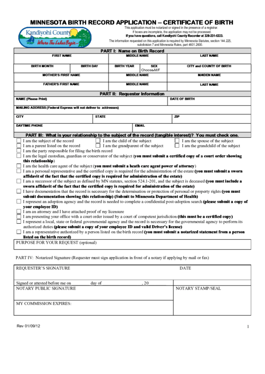 birth certificate minnesota form application record template pdf templates