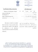 Kuwait Undertaking For Issue Of Birth Certificate