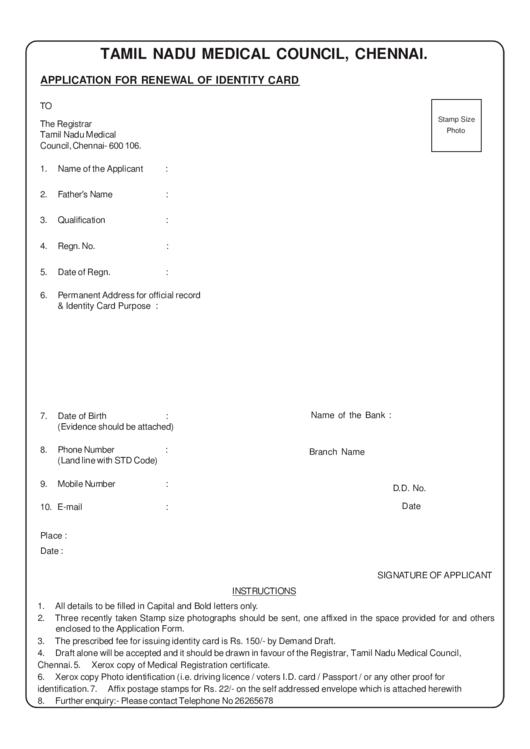 page_1_thumb_big Xerox Printable Application Form on rental credit, blank college, safeway job, california job, dairy queen job, generic employment, for employment, kmart job, restaurant job,