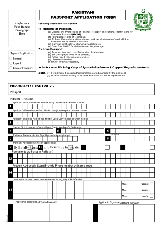 page_1_thumb_big Visa Application Form Taiwan Download on travel itinerary form, nomination form, work permit form, visa ds-160 form sample, tax form, passport renewal form, job search form, visa invitation form, visa passport, green card form, doctor physical examination form, insurance form, visa application letter, visa documents folder, invitation letter form,