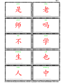 Ic1 L1d2 Character Flashcards With Pinyin