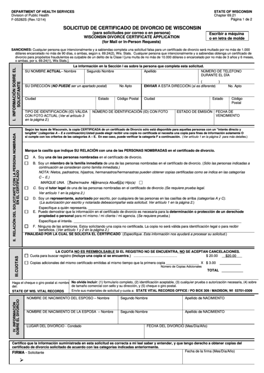 Wisconsin Birth Certificate Application Form (spanish)