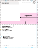 8.5 X 11 Half-fold Brochure Template
