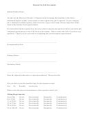 Request For Job Description