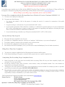 Metropolitan Sewer District Equal Employment Opportunity And Contract Compliance Program Prevailing Wage Complaint Form