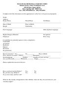 Muslim Matrimonial Inquiry Form - Islamic Society Of The Washington Area