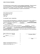 Letter Of Waiver Template