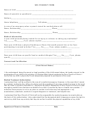 Vbs Consent Form