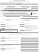 Enrollment / Exclusion Form