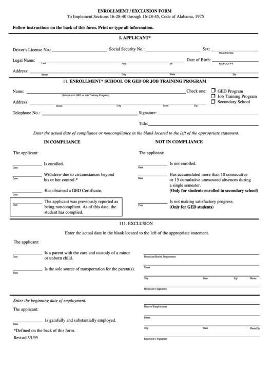 Fillable Enrollment / Exclusion Form Printable pdf