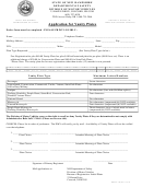 Form Rdmv 120 - Application For Vanity Plates