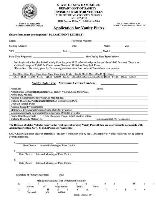 Form Rdmv 120 - Application For Vanity Plates