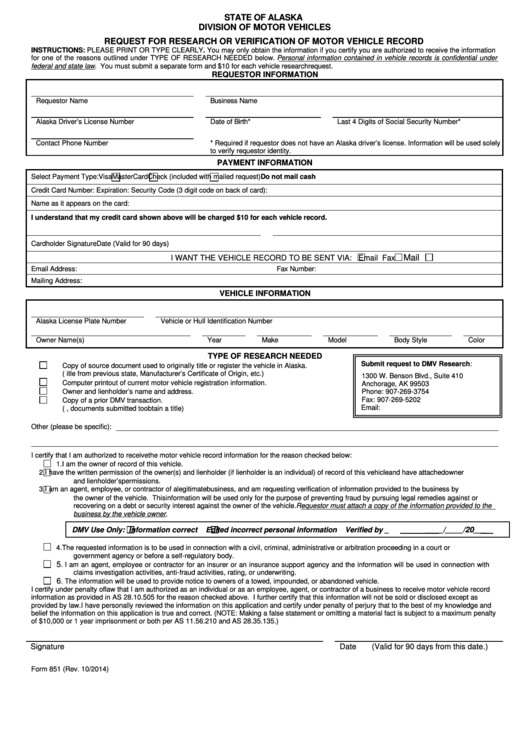 Form 851 Request For Research Or Verification Of Motor