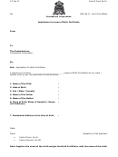 Form C.f No.17 - Application For Issue Of Birth Certificate