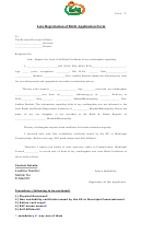 Late Registration Of Birth Application Form