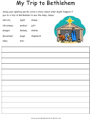 My Trip To Bethlehem Activity Sheet