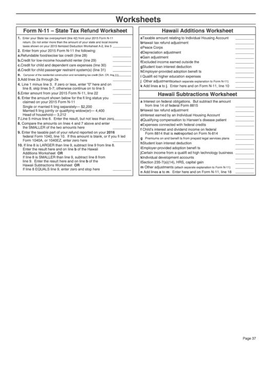 Form N-11 - State Tax Refund Worksheet - 2016 Printable pdf