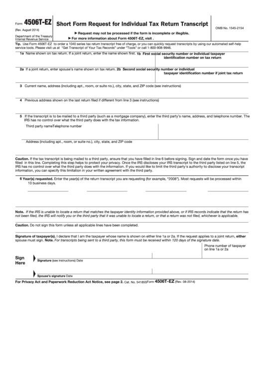 Form 4506t-Ez - Short Form Request For Individual Tax Return