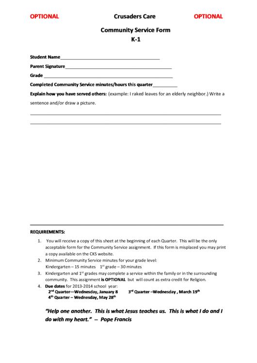 Community Service Form Printable pdf