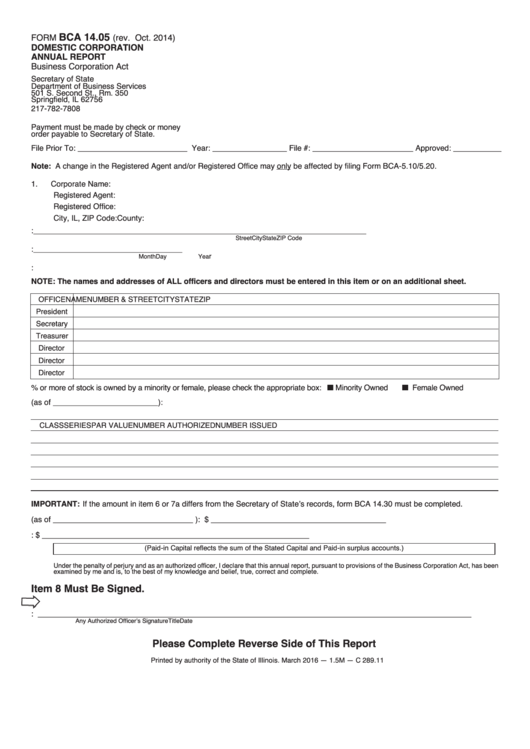 Fillable Form Bca 14 05 - Cyberdrive Illinois printable pdf