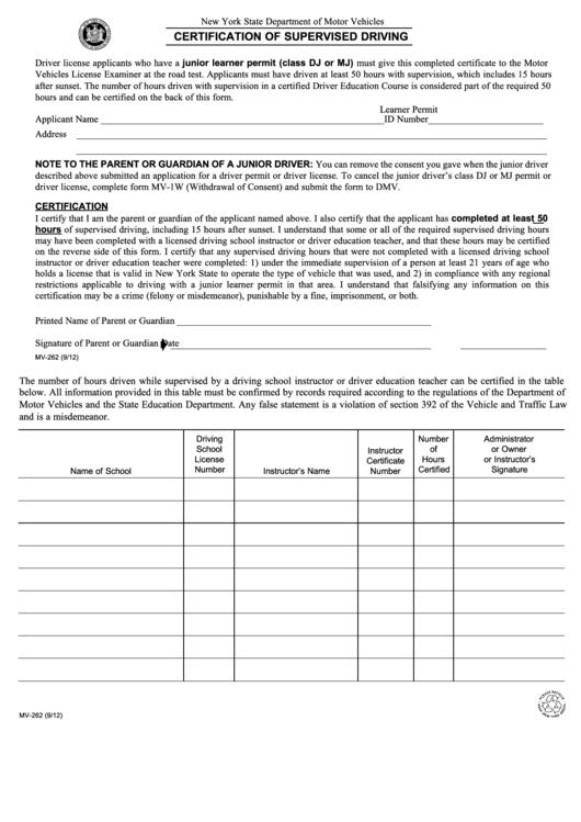 Form Mv-262 - Certification Of Supervised Driving Printable pdf
