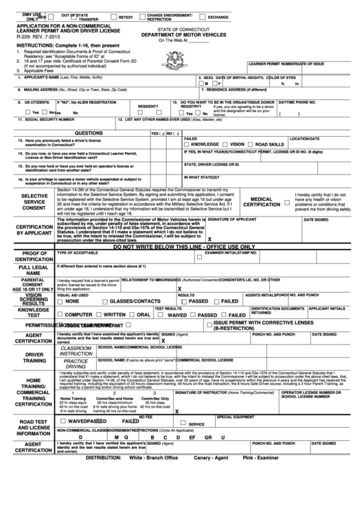 Fillable Application For Non-Commercial Driver License Printable pdf