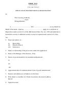 Form St-8 - Application For Provisional Registration