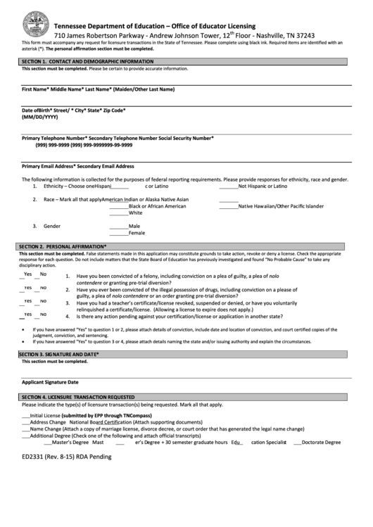 Form ed2331 application for transitional license for Section 125 plan document template