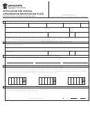 Form Mv-904sp - Application For Special Organization Registration Plate