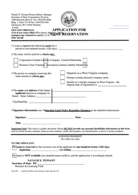 application form for garmin bank 2014