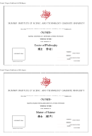 Okinawa Institute Of Science And Technology Graduate University Diploma
