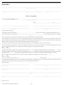 Form E-1 - Ethics Complaint - 2014