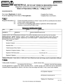 Insurance Certification Form
