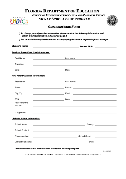mckay scholarship program guardian issue form printable