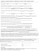 Parental Consent/ Medical & Emergency Contact Form - Minors Unpaid