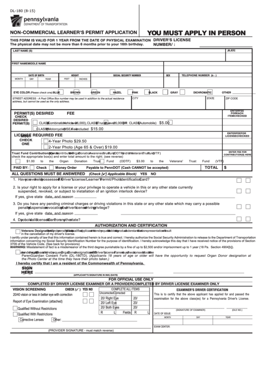 pa drivers license application form