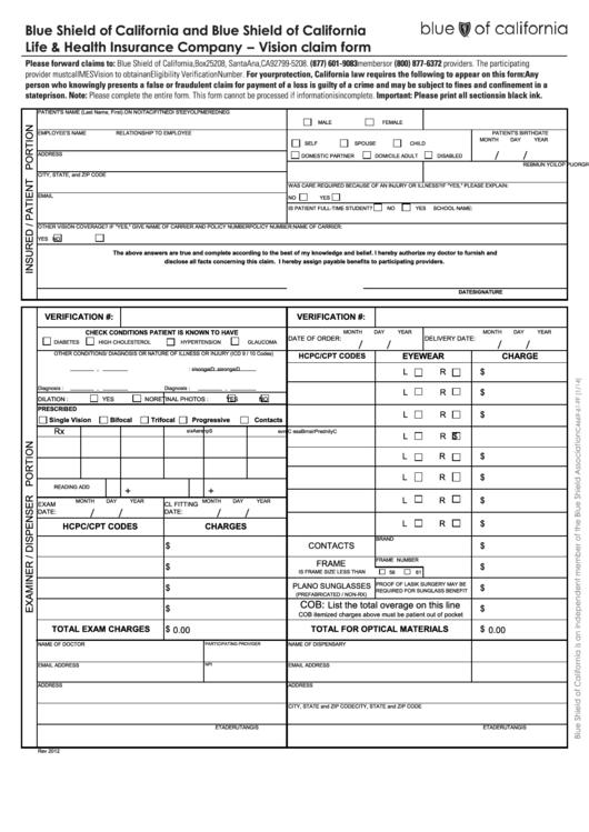 Fillable Vision Claim Form printable pdf download