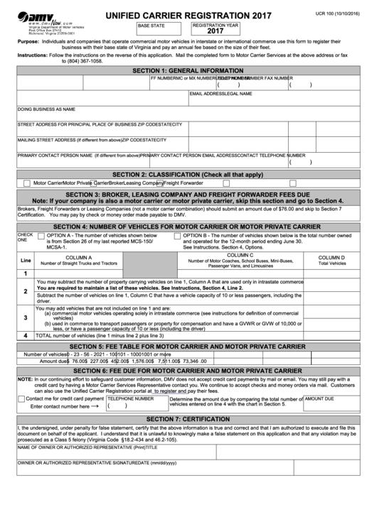Form Ucr 100 Unified Carrier Registration Form 2017