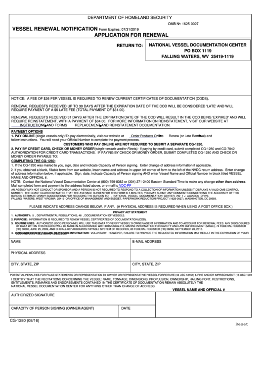 Fillable cg 1280 us coast guard printable pdf download for National vessel documentation center renewal