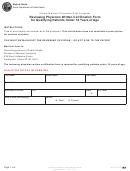 Written Certification Form