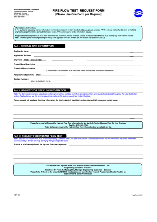 Fire Flow Test Request Form