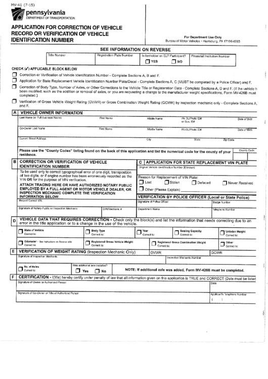 Form Mv-41 - Application For Correction Of Vehicle Record Or Verification Of Vehicle Identification Number Printable pdf
