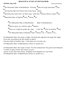 Stanley Brothers - Beautiful Star Of Bethlehem Chord Chart
