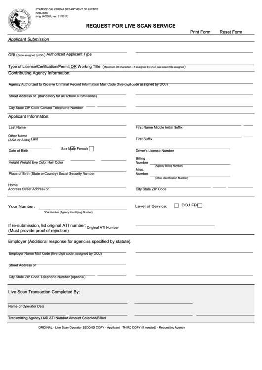 Top 6 Scan Form Templates free to download in PDF format