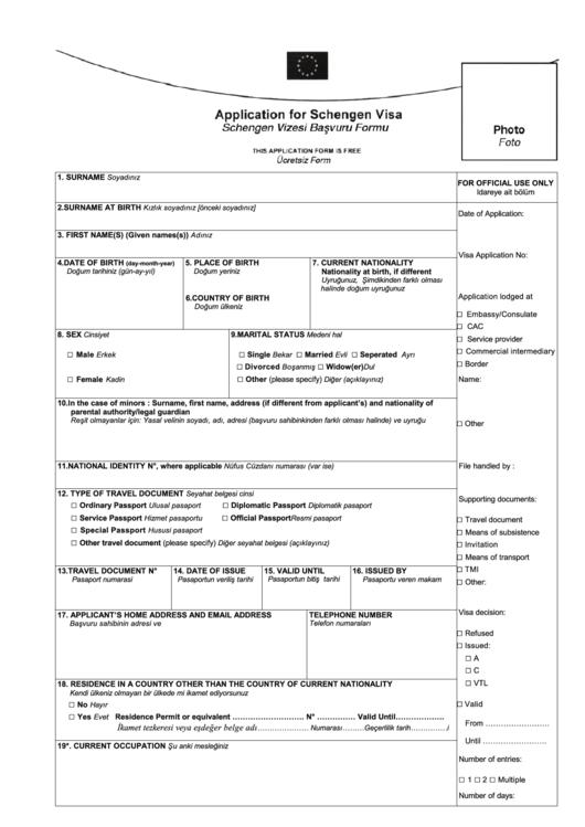 Application For Schengen Visa English Turkey Printable Pdf Download