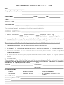 Prior Approval / Substitution Request Form