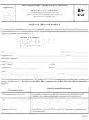Hs-32-c, Notification Of Potential Data Error